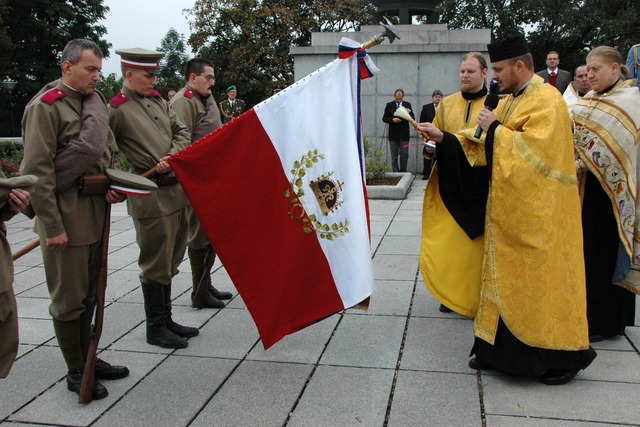 Ceremonial consecration of the Czech Centuria's flag