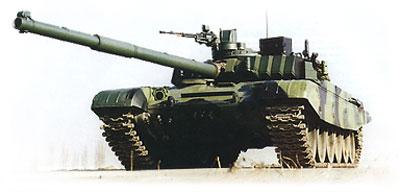 T 72 Tank Modernisation Ministry Of Defence Amp Armed