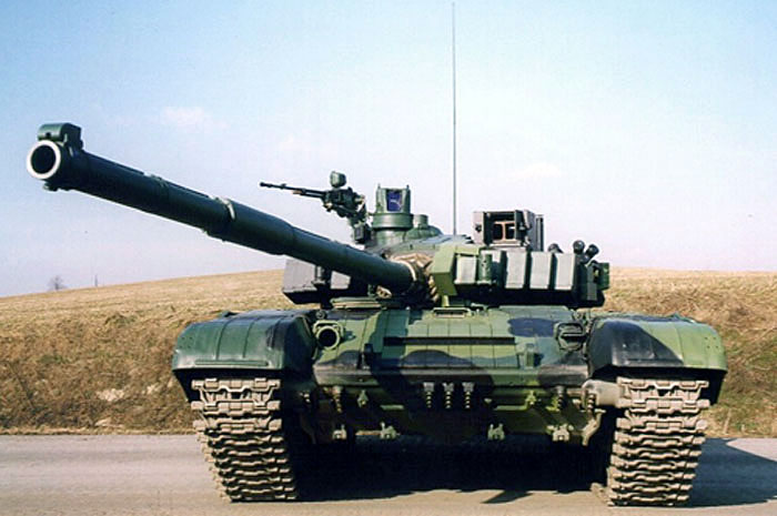 Tank T 72m4 Cz Ministry Of Defence Amp Armed Forces Of The